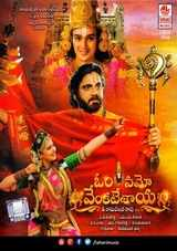 om namo venkatesaya movie review in telugu