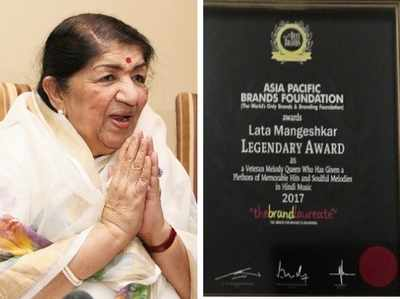 lata mangeshkar awarded with legendary award by brand loreat