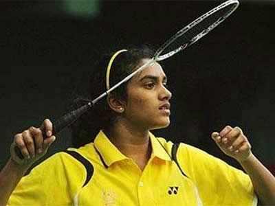 विधायक ने पीवी सिंधु को बताया 'वॉलीबॉल खिलाड़ी'