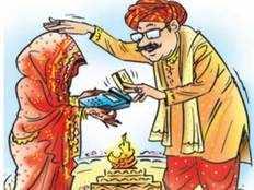 गुजरात में 'कैशलेस सामूहिक विवाह', पुरोहित की दक्षिणा भी चेक से