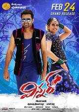 winner movie review in telugu