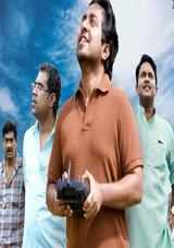 aby movie review in malayalam