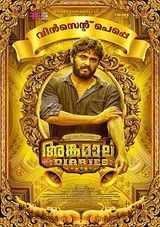 ankamali diaries movie review in malayalam
