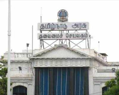 Ministers-of-Tamilnadu_SECVPF