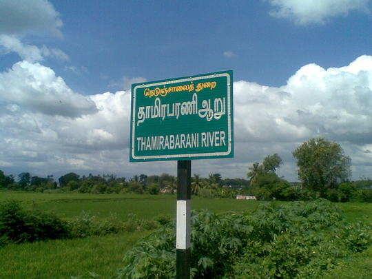 நெல்லையில் நாளை மாபெரும் உண்ணாவிரத போராட்டம் #SaveThamirabarani