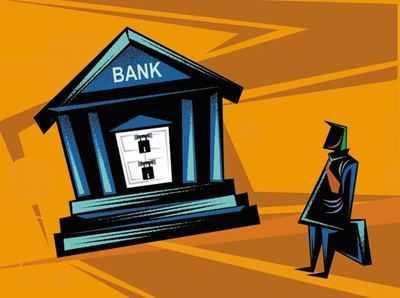 फंड के लिए बॉन्ड मार्केट के बजाय बैंकों का रुख कर सकती हैं कंपनियां