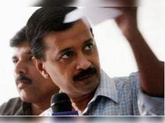 দিল্লিকে লন্ডন বানাব! মমতামুখি কেজরি-ঘোষণায় বেজায় সোশ্যাল খিল্লি!!