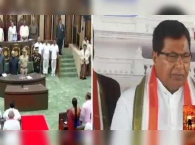 అసెంబ్లీ నుంచి కాంగ్రెస్ వాకౌట్