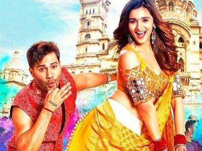 जानिए, 'बद्रीनाथ की दुल्हनिया' के लिए फिल्मी सितारों का कैसा रिव्यू
