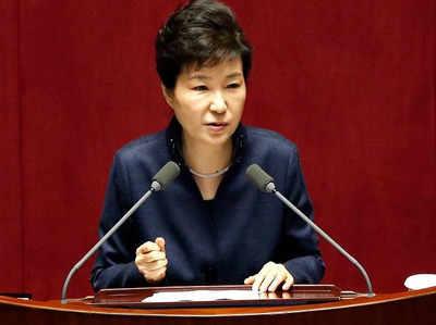 दक्षिण कोरियाई राष्ट्रपति पार्क ग्युन-हे