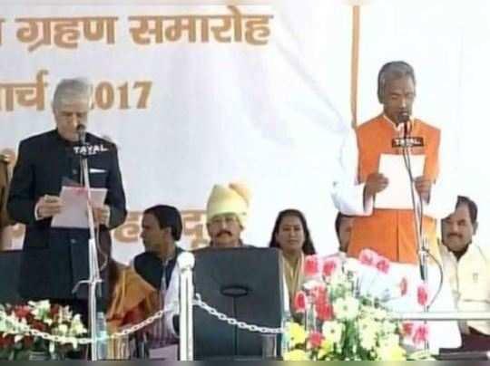 ത്രിവേന്ദ്ര സിംഗ് റാവത്ത് അധികാരമേറ്റു