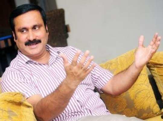 அரசின் நிதி செயல்பாடு பற்றி ஆய்வு தேவை: அன்புமணி ராமதாஸ்