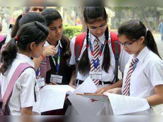 புதிய மதிப்பீடு வடிவம் அறிமுகம்: புதிய மதிப்பீட்டு முறையை அறிமுகம்  செய்கிறது சிபிஎஸ்இ - cbse unveils new exam format for classes vi to ix |  Samayam Tamil