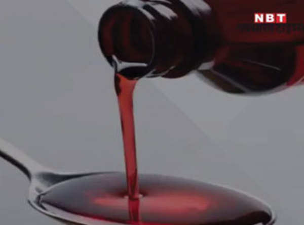 cough syrups not good for asthma patients