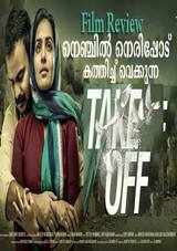 take off movie review in malayalam