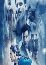 naam shabana movie review in hindi