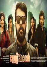 the great father malayalam movie review