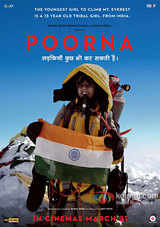 poorna movie review