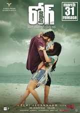 rogue telugu movie review