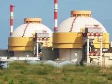 kudankulam unit 2 begins commercial operation