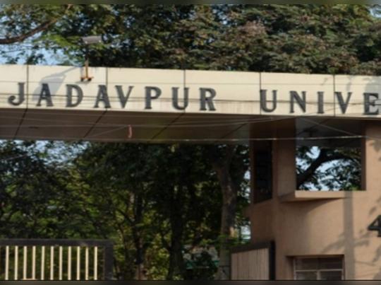 যাদবপুর-কলকাতা-খড়্গপুর মান বাঁচাল জাতীয় শিক্ষা র্যাঙ্কিংয়ে