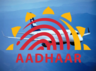 now aadhaar for getting on a plane