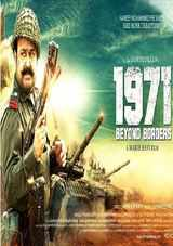 1971 beyond borders movie review in malayalam