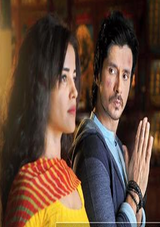 mirza juuliet movie review in hindi