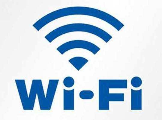 जुलाई से सभी सेंट्रल यूनिवर्सिटी में फ्री Wi Fi