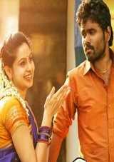 senjittale en kadhala movie review
