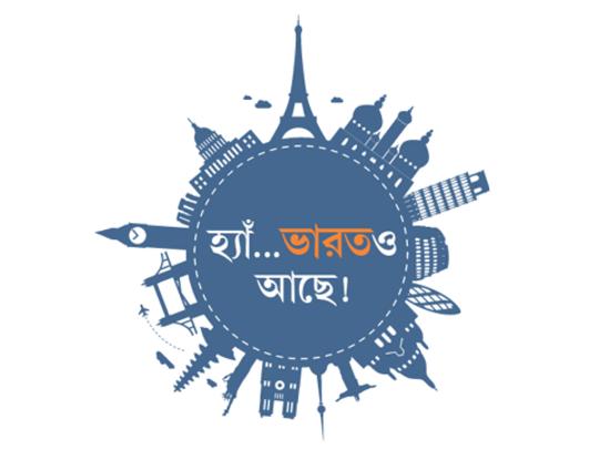 দুনিয়ার সেরা ১০ ধনী দেশের তালিকায় ভারত