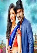 shivalinga movie review