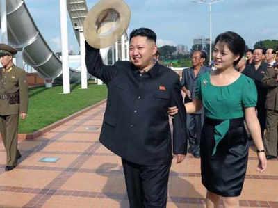उत्तर कोरिया के तानाशाह किम जोंग