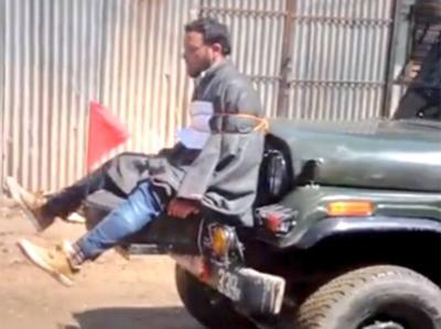 मानव ढाल विडियो: 3जी, 4जी सर्विस पर रोक को कहा