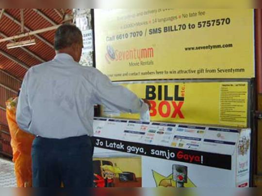 SBI ক্রেডিট কার্ডের বিল চেক-এ মেটালে এবার বড় জরিমানা