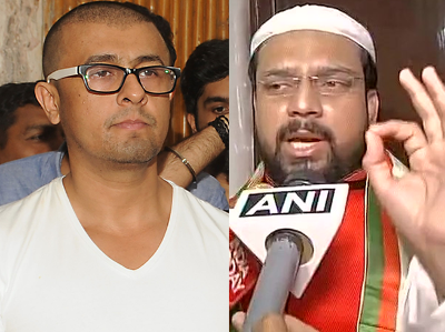 sonu nigam should leave india because he insulted constitution says maulavi quaderi