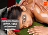 health benefites of oil bathing video