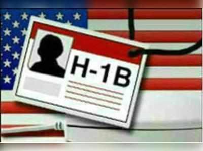 एच-1बी वीजा के लिए ऐप्लिकेशन लेना बंद