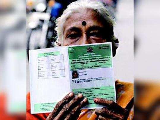 Ration Card bangalore: ಈಗ ರೇಷನ್ ಕಾರ್ಡ್ ಪಡೆಯೋದು ಸುಲಭ - it is easy to access ration card | Vijaya Karnataka