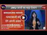 nbt funny videos gaining popularity records 1 crore plus views