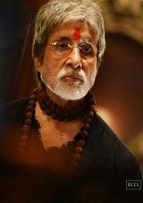 sarkar 3 movie review in hindi