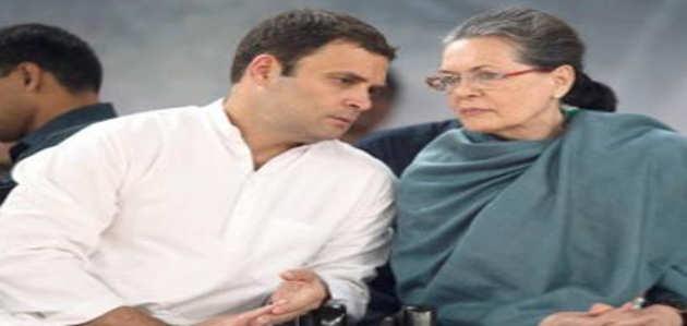 हेरल्ड केस: सोनिया-राहुल को HC से झटका, होगी IT जांच