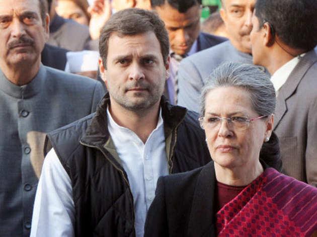 राहुल गांधी और सोनिया गांधी (फाइल फोटो)