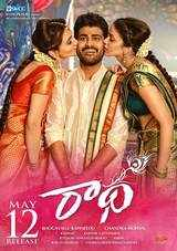 radha telugu movie review