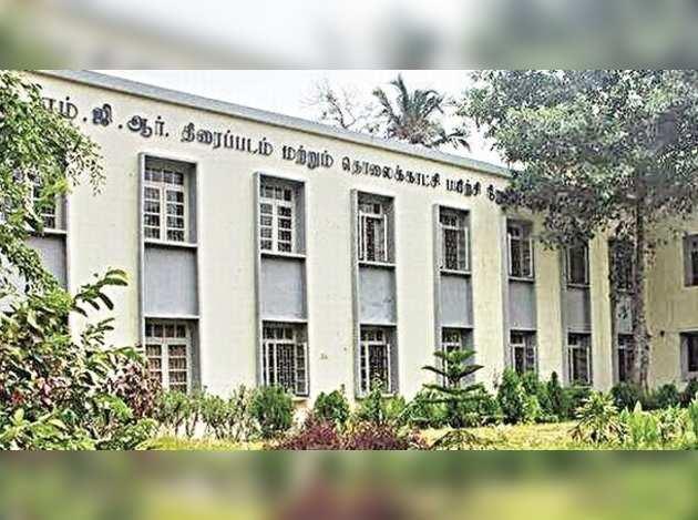 MGR film institute