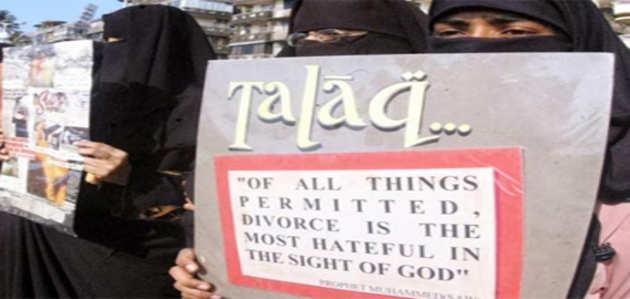 सुप्रीम कोर्ट ने ट्रिपल तलाक के मुद्दे पर मुस्लिम लॉ बोर्ड से किए सवाल