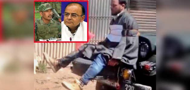 सैन्य समाधान देना नेताओं का नहीं, सेना का काम: अरुण जेटली