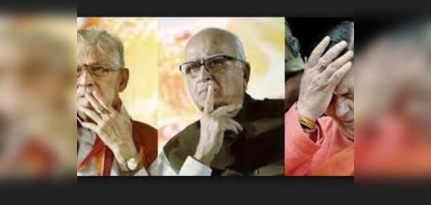 बाबरी केस: CBI की स्पेशल अदालत करेगी आडवाणी, जोशी, उमा भारती पर आरोप तय