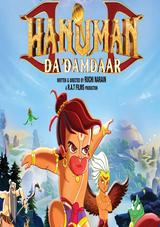 hanumaan da damdaar movie review in hindi