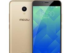 meizu m5 review in hindi